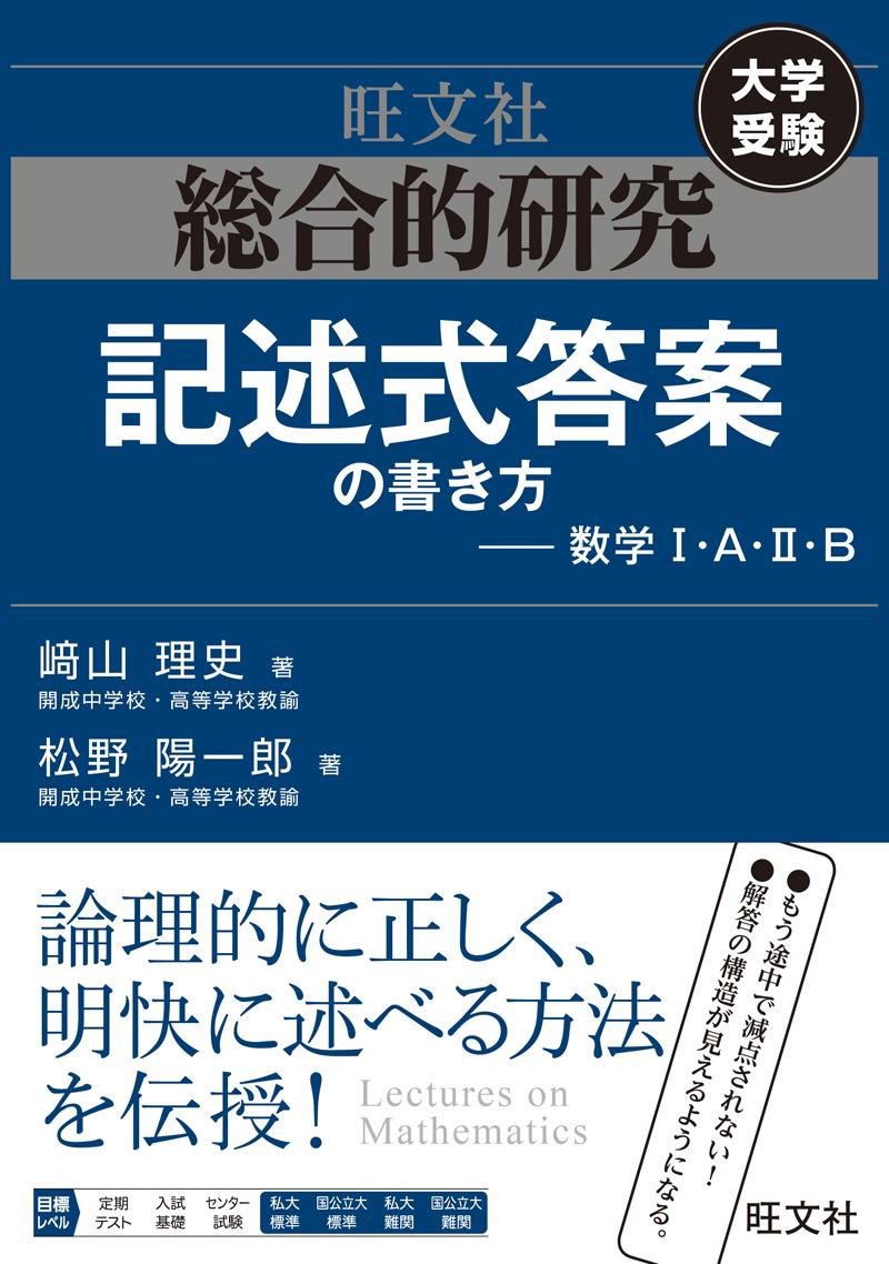 3trial 数学 ii b 觢*�9�.z* �9�b