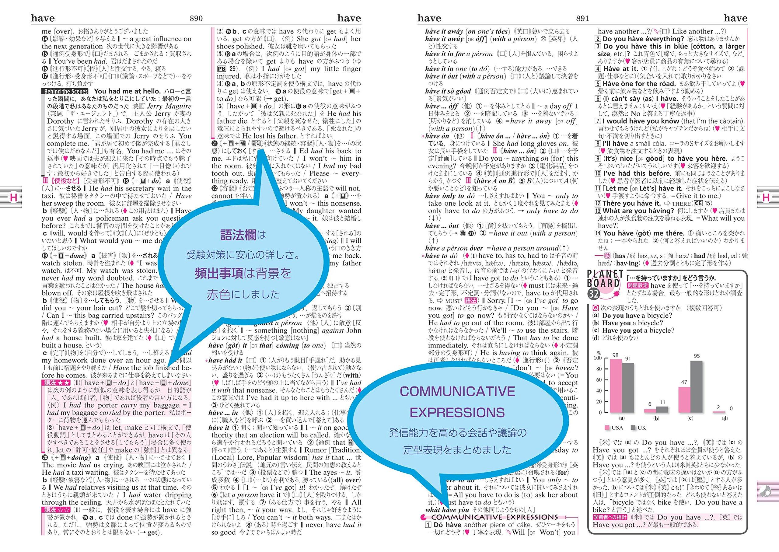 オーレックス英和辞典 第2版新装版 | 旺文社